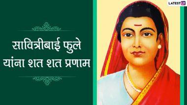 Savitribai Phule 124th Death Anniversary: सावित्रीबाई फुले यांच्या पुण्यतिथी निमित्त शरद पवार, वर्षा गायकवाड यांच्यासह मान्यवरांची ट्वीटर वर आदरांजली
