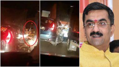 Mumbai - Pune Expressway Viral Video: गृहराज्यमंत्री शंभुराज देसाई यांचा खुलासा 'चौघांनाही अटक, बंदूक दाखवणारे 'ते' शिवसैनिक नव्हेत'
