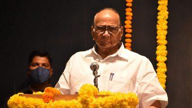 CM Uddhav Thackeray Appeals: मुख्यमंत्री उद्धव ठाकरे यांच्या अवाहनानंतर शरद पवार, सुप्रिया सुळे, रोहित पवार यांनी रद्द केले नियोजित दौरे