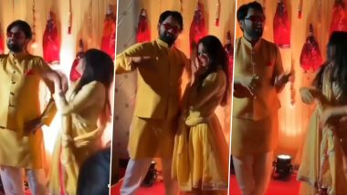 Siddharth Chandekar Mitali Mayekar Wedding: सिद्धार्थ चांदेकर- मिताली मयेकरच्या हळदी मध्ये नवरदेवच थिरकला वाजले की बारा.. वर (Watch Video)