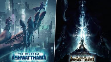 The Immortal Ashwatthama First Look: 'द इम्मॉर्टल अश्वत्थामा' चित्रपटाचा फर्स्ट लूक आला समोर, अभिनेता विकी कौशल ने शेअर केला फोटो