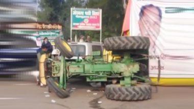 Tractor Accident During Farmer's Rally: रॅलीदरम्यान स्टंट करताना ट्रॅक्टर उलटला, चिल्ला बॉर्डर येथील घटना; पाहा व्हिडिओ