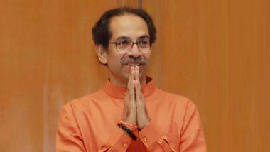 Uddhav Thackeray: होळी आणि धुलिवंदनाच्या पूर्वसंध्येला मुख्यमंत्री उद्धव ठाकरे यांचे जनतेला खास आवाहन