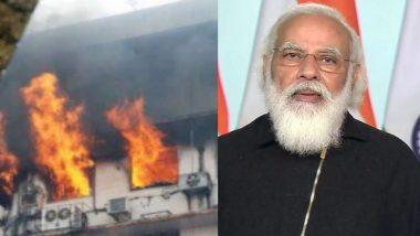 Bhandara Hospital Fire: भंडारा जिल्हा रुग्णालय दुर्घटनेप्रकरणी पीडित कुटुंबांना पंतप्रधान निधीतून प्रत्येकी 2 लाख रुपयांची मदत जाहीर