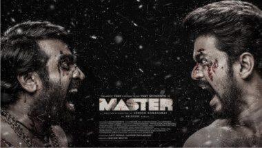 Master Leaked Online: विजय सेतूपती च्या 'मास्टर' चित्रपटातील सीन्स रिलीज होण्यापूर्वीचं इंटरनेटवर लिक; पायरसीमुळे नाराज झाले निर्माते