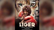'Liger' First Look: दाक्षिणात्य अभिनेता विजय देवरकोंडा आणि अनन्या पांडे यांच्या 'लाइगर' चित्रपटाचा फर्स्ट लूक आला समोर