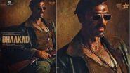 Dhaakad: कंगना रनौत चा चित्रपट 'धाकड़' मध्ये अर्जुन रामपाल बनला खलनायक; पहा जबरदस्त लूक