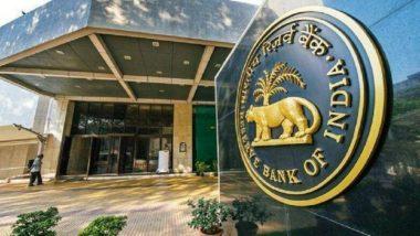 RBI Recruitment 2021: रिझर्व्ह बँक ऑफ इंडियामध्ये Security Guard च्या 241 पदाची भरती; जाणून घ्या पात्रता आणि निवड प्रक्रिया