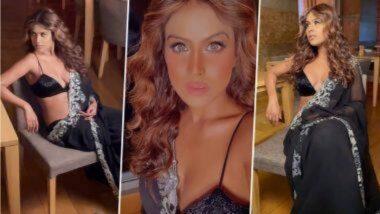 Nia Sharma Bold Video: नागिन फेम अभिनेत्री निया शर्माने केले बोल्ड फोटोशूट; ब्लॅक साडीतील व्हिडिओ व्हायरल