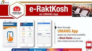 UMANG App वर e-RaktKosh उपलब्ध; या सोप्या पद्धतीने जाणून घ्या तुमच्या जवळील ब्लड बँकेतील रक्ताचा साठा