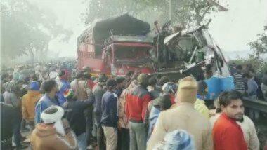 Moradabad: मुरादाबाद-आग्रा महामार्गावर भीषण अपघात; 10 जणांचा मृत्यू, मुख्यमंत्री योगी आदित्यनाथ यांच्याकडून 2 लाखांची भरपाई जाहीर