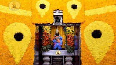 Ashadi Ekadashi Abhang in Marathi: भेटीलागीं जीवा ते इंद्रायणी काठी विठू माऊलीच्या गजरात हे अभंग देतील सकारात्मकता!