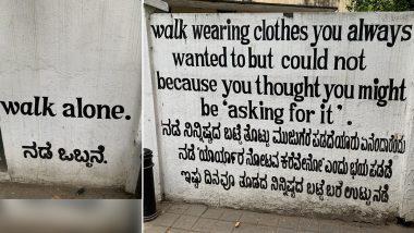 Bangalore च्या Residency Road परिसरात भिंतींवर  Gender Equality, महिला सक्षमीकरणाचे  संदेश; पहा या ग्रॅफिटीचे फोटो