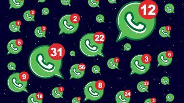 WhatsApp वर चुकूनही पाठवू नका 'या' 5 प्रकारचे मेसेज; अन्यथा तुम्हाला जाव लागू शकतं तुरुगांत