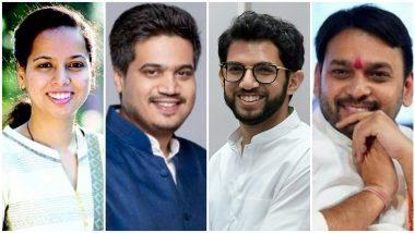 Maharashtra Politics In Future: 'हे' तरुण नेते भविष्यात करु शकतील महाराष्ट्राचे नेतृत्व