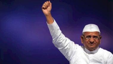 Anna Hazare Birthday: पद्मभूषण  अण्णा हजारे यांचा आज वाढदिवस