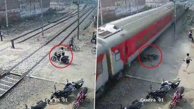 Rail Accident: वेगवान एक्सप्रेस ट्रेन खाली बाईकचा क्षणात चक्काचूर झाला; दैव बलवत्तर म्हणून चालक बचावला; पहा काळजाचा ठोका चुकवणारा हा अपघाताचा व्हिडिओ
