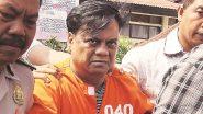 Chhota Rajan Discharged From AIIMS: COVID 19 आजारातून बरे झाल्यानंतर छोटा राजन याला डिस्चार्ज देण्यात आला होता- AIIMS