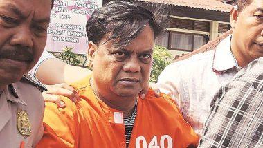 Gangster Chhota Rajan: गँगस्टर छोटा राजन याला एम्समधून डिस्चार्ज, तिहार कारागृहात रवाना