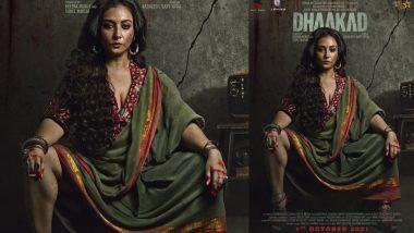 Dhaakad Poster: धाकड़ सिनेमातील दिव्या दत्ता चा बोल्ड लूक आऊट