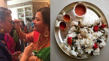 How To Host Haldi Kunku Samarambh: पहिल्यांदा घरीहळदीकुंकू करणार आहात? मगअसे कराहळदीकुंकू समारंभाचे प्लॅनिंग