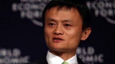 Alibaba ग्रुपचे मालक Jack Ma यांची 2 महिन्यांनी पहिल्यांदा सार्वजनिक कार्यक्रमात उपस्थिती (Watch Video)