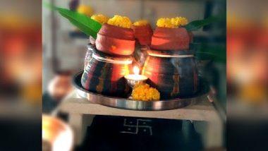 Makar Sankranti 2021: यंदा मकर संक्रांत कोणत्या दिवशी? जाणून घ्या तारीख आणि पुजेची शुभ वेळ