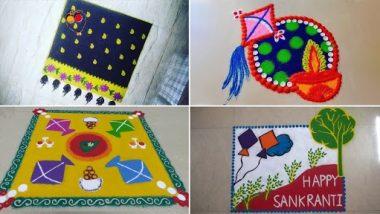 Makar Sankranti Rangoli Design: मकर संक्रांतीला दारापुढे काढा 'या' सुंदर सोप्या आणि आकर्षक रांगोळी डिझाइन