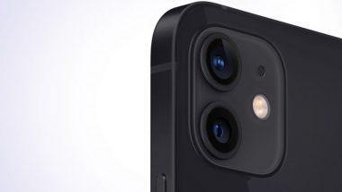 Apple कंपनीचा iPhone 11 खरेदी करण्याची संधी, अत्यंत कमी दिवसांसाठी दिली जातेय ही खास ऑफर