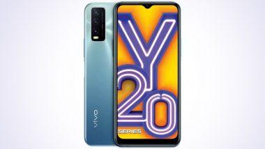 Vivo Y20G स्मार्टफोन अखेर भारतात लाँच, 5000mAh बॅटरी आणि 3 कॅमेरे असलेल्या या फोनच्या किंमतीविषयी घ्या जाणून
