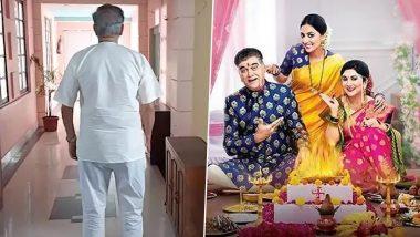 'अग्गंबाई सासूबाई' मालिकेत दत्तात्रय बंडोपत कुलकर्णी परतणार, 'हे' ज्येष्ठ अभिनेते घेणार दिवंगत अभिनेते रवी पटवर्धनांची जागा