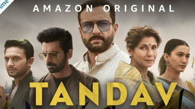 Web Series Tandav: 'तांडव' अडचणीत; अॅमेझॉन प्राइमच्या भारतातील प्रमुखासह निर्माता-दिग्दर्शक, लेखकावर गुन्हा दाखल
