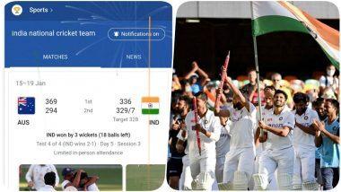 ऑस्ट्रेलिया विरुद्धच्या टीम इंडियाच्या ऐतिहासिक विजयाचे Google वर सेलिब्रेशन; 'India National Cricket Team' सर्च केल्यास दिसेल तिरंगी आतिषबाजी
