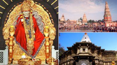 महाराष्ट्र: सलग सुट्ट्या आल्याने कोल्हापूर, शिर्डी, जेजुरी सारख्या देवस्थळांवर भाविकांची अलोट गर्दी