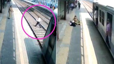 Maharashtra: दहिसर रेल्वे ट्रॅकवर अडकलेल्या 60 वर्षीय व्यक्तीचे मुंबई पोलिस कॉन्स्टेबलने वाचवले प्राण; पहा व्हिडिओ
