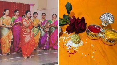 Haldi Kunku 2021 Ukhane in Marathi:हळदी कुंकवाच्या कार्यक्रमामध्ये घ्या 'हे' हटके मराठी उखाणे