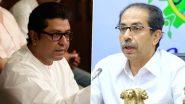MNS on Maharashtra Government: सामान्यांना लोकल प्रवासाची मुभा द्या, अन्यथा रेलभरो आंदोलनाचा मनसेचा इशारा