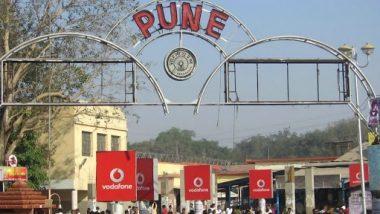 Ganeshotsav 2021 Pune Restrictions: गणेशोत्सवाच्या काळात पुण्यात नव्याने जमावबंदी, कलम 144 नाही; अफवांवर विश्वास न ठेवण्याचं आवाहन