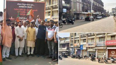 Bhandara Hospital Fire: भंडारा बंद! जिल्हा सामान्य रूग्णालयातील 10 निष्पाप बालकांच्या मृत्यूनंतर भाजप आक्रमक; राज्य सरकारकडे केल्या 'या' 3 मागण्या