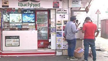 NCB Summons Mumbai's Famous Muchhad Paanwala: ड्रग्ज प्रकरणात मुंबईतील प्रसिद्ध दुकान मुच्छड पानवालाच्या मालकाचे नाव समोर, एनसीबीने बजावले समन्स