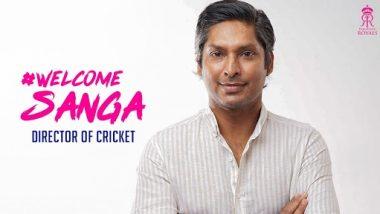 IPL 2021: राजस्थान रॉयल्सच्या संघाने कुमार संगकारा याच्यावर सोपवली मोठी जबाबदारी