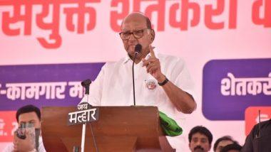 Sharad Pawar On Maharashtra Governor: राज्यपालांना कंगनाला भेटायला वेळ आहे, पण माझ्या शेतकऱ्यांना भेटायला वेळ नाही; शरद पवार यांची टीका