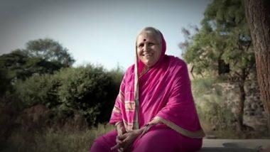 Padma Awards 2021: समाजकार्यात भरीव कामगिरी करणाऱ्या सिंधुताई सपकाळ यांना पद्मश्री पुरस्कार जाहीर