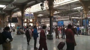मुंबई करांना लोकल प्रवासाची मुभा मिळताच पहिल्या दिवशी CSMT स्टेशन मध्ये पहा काय आहे स्थिती (Watch Video)