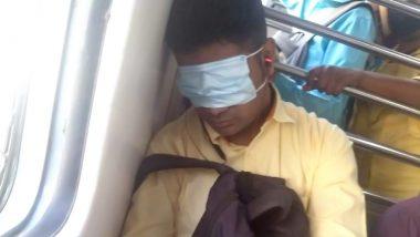 Viral Photo: काय चूक आहे त्या बिचाऱ्या कोरोना व्हायरसची? मुंबई लोकलमध्ये मास्क डोळ्यावर ठेवून झोपलेल्या व्यक्तीचा फोटो शेअर करत काँग्रेस नेत्याने केला सवाल