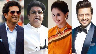 Shiv Jayanti 2021: मनसे अध्यक्ष राज ठाकरे ते रितेश देशमुख, उर्मिला मातोंडकर यांच्याकडून शिवजयंती निमित्त खास ट्वीट करत शिवरायांना अभिवादन!