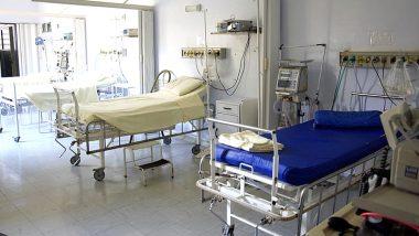 Bhandara Hospital Fire: भंडारा येथील नवजात बालकांच्या मृत्यूप्रकरणी 2 नर्सवर सदोष मनुष्यवधाचा गुन्हा दाखल