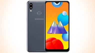 Samsung Galaxy M02 स्मार्टफोन महागला, काय आहे नवी किंमत?