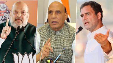 Pulwama Terror Attack 2nd Anniversary: पुलवामा हल्ल्याला 2 वर्ष पूर्ण; अमित शाह, राजनाथ सिंह, राहुल गांधी यांनी ट्विटच्या माध्यमातून शहीदांना अर्पण केली श्रद्धांजली