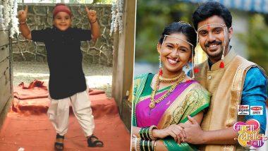 Majha Hoshil Na Serial: 'माझा होशील ना' मालिकेत 'लाडू' फेम बालकलाकार राजवीर सिंह ची होणार एन्ट्री, साकारणार पंजाबी मुलाची भूमिका